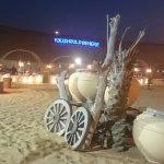 Photo of Lama Desert Tours & Cruises L.L.C.