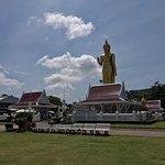 Photo of Hat Yai Municipal Park