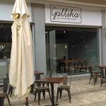 Φωτογραφία: Gallika Salon de The & French Bakery