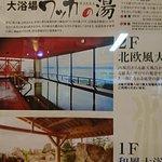 Photo of Lake Saroma Tsuruga Resort