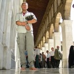 Photo of Umayyad Mosque