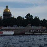 Photo of Neva Embankments