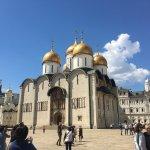 Photo de Cathedral of the Assumption (Uspensky Sobor)