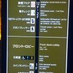 Photo of APA Hotel Roppongi Itchome Ekimae