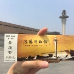 ElMuseo Luoyanges un museo de historia local ubicado enLuoyang, Provincia deHenanenChina.