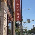 Bilde fra Akasha Restaurant & Bakery