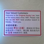 one and only location. There is one called Aunty Le, which is not authentic
