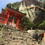 Photo of Kamikura Shrine