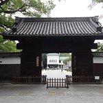 Tokugawa Art Museum Bild
