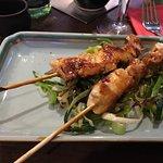 Restaurant Ishihara Foto