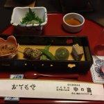 Photo of Hotel Nakanoshima