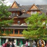 Photo de Hotel Sabala