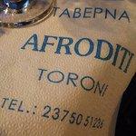 Photo of Aphrodite Taverna
