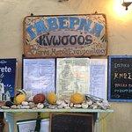 Taverna Knossos Foto