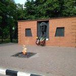 Парк Воинской Славы