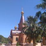 Photo of Iglesia Ortodoxa Rusa San Miguel Arcangel