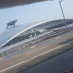 Foto de Incheon Airportel