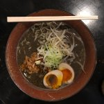 Hot Black Sesame Ramen