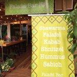 Entrance to Falafel Bar