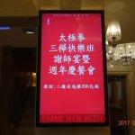 Photo of Yuanlin Grand View Hotel