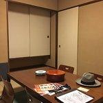 Foto de Yukai Resort Saichoraku