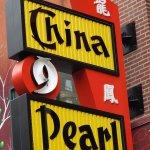 Photo of China Pearl Restaurant