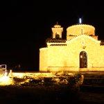 Photo of Church of Profitis Elias