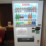 Foto de Hotel Sunroute Hiroshima