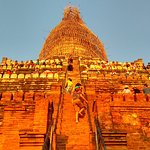 Shew San Daw Bagan