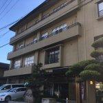 Photo of Nishikien