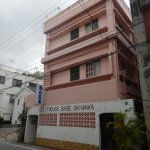 Photo de Guest House Base Okinawa