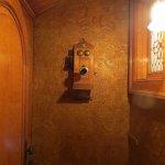 Phone room