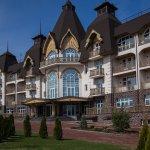 Park-Hotel Orlovskiy