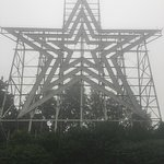 Foto de Mill Mountain Star and Park
