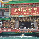 Jumbo Restaurant Entrance
