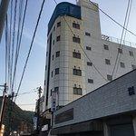 Foto de Hotel Port Moji