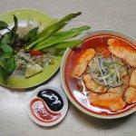 Spicy Chicken Pho