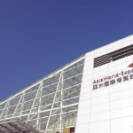 AsiaWorld-Expo is just 30 minutes away by MTR