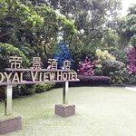 Foto de Royal View Hotel