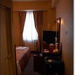 Photo de Hotel Ascent Fukuoka