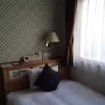 Photo of Hotel Cresia Okinawa Naha Tomarikou