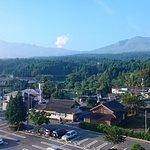 Photo of Aso Villa Park Hotel & Spa Resort