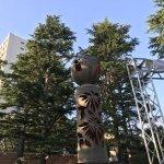 Photo of Nishi Park