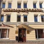 Photo of Hotel AlexanderPlatz