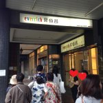 Photo of Ever Rich Taipei Downtown Store, Minquan