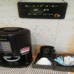 Hotel Select Inn Kurume Foto