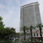 Foto de Okura Garden Hotel Shanghai