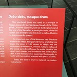 Ethnologisches Museum Foto