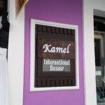 The street sign for Kamel Int'l Bazaar, where the restaurant is located