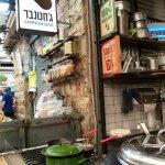 Photo of Jahnun Bar
